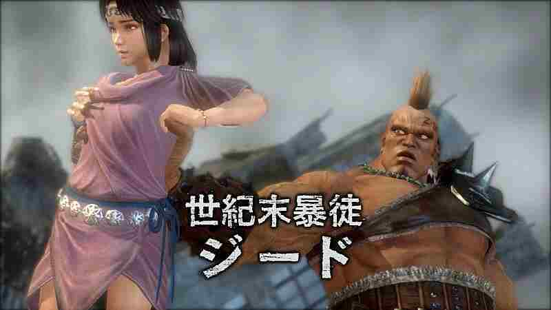 Fist of the North Star Screenshot vom 2009-09-28