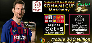 eFootball PES 2020 (Mobile) - 300 Mio Downloads